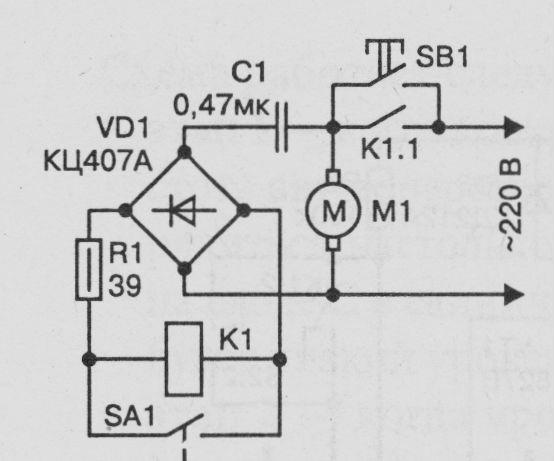 Схема автоматики насоса
