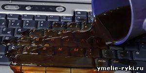 Как правильно чистить компьютер