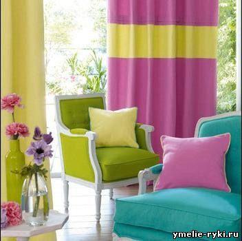 яркий цвет интерьера