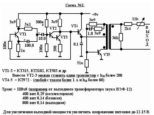 Схема вагинально анального электростимулятора