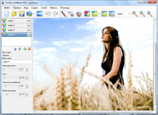 ArtWaver 1.3 RC2