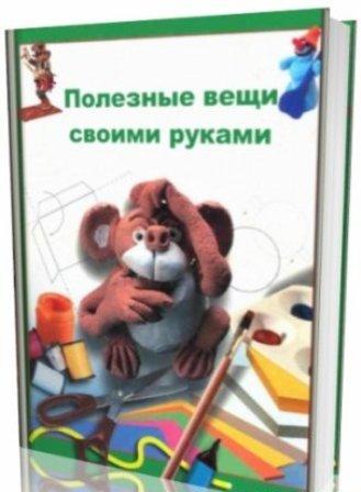 Самодельная библиотека книг